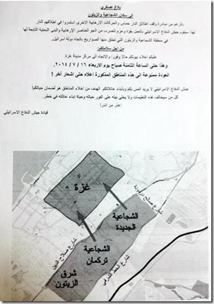 IDf flyer